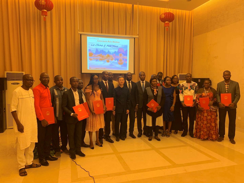 [3ème édition du concours Prix Médias ''La Chine à Mes Yeux''] 15 lauréats à l'honneur dont lepointsur.com